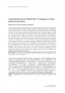 Unpacking the Social Media Bot: A Typology to Guide Research and Policy