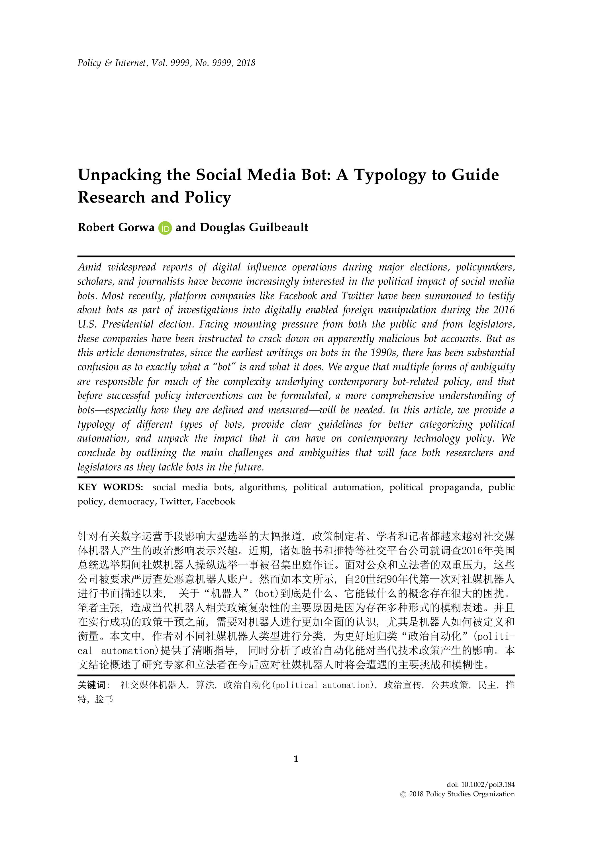 Research essay on media