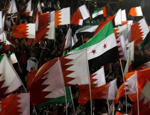 Al Jazeera: The fake Twitter accounts influencing the Gulf crisis